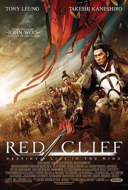 red_cliff_poszter